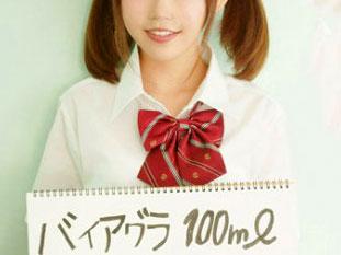 【制服JK企画】「おじさん、だ〜い好き♡」貧乳で美乳な女子高生が援交!!