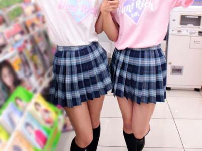≪JK中出し円光企画≫ロリ女子校生と援交おじさんのハメ撮りw制服着衣の友達のパイパンで発情援交なヤバイやつw