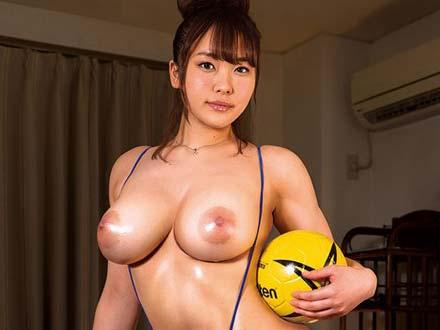 【スポーツ美少女】爆乳美少女がAV女優デビュー!!バレーボール並みの超乳揺れセックスw