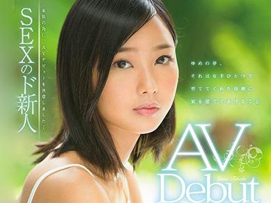 ≪竹田ゆめ≫『死ぬほどセックスだいすきなんです…♡』JDのロリ顔娘がAV女優デビュー企画