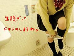 【JK円光】「生脱ぎって緊張しちゃいます♡」美少女な貧乳JKが援交企画
